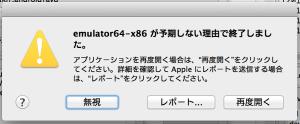 スクリーンショット 2013-04-06 19.44.02
