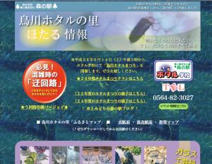 スクリーンショット 2014-06-06 20.23.26
